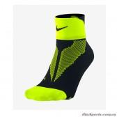 Vớ Thế Thao Nike Elite Lightweight Quarter SX4953-072