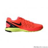 Giày Chạy Bộ Nam Nike LunarGlide 6 654433-807