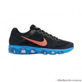 Giày Chạy Bộ Nam Nike Air Max Tailwind 7 683632-009